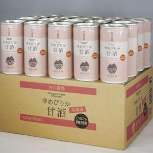 ゆめぴりか甘酒 190g×20缶