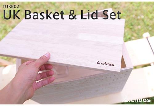 Cridas(クリダス) UK Basket & Lid Set UKバスケット&リッド セット TUKB01 TUKL01 フタ コンテナボックス 国産木材 アウトドア 用品 キャンプ グッズ バーベキュー BBQ