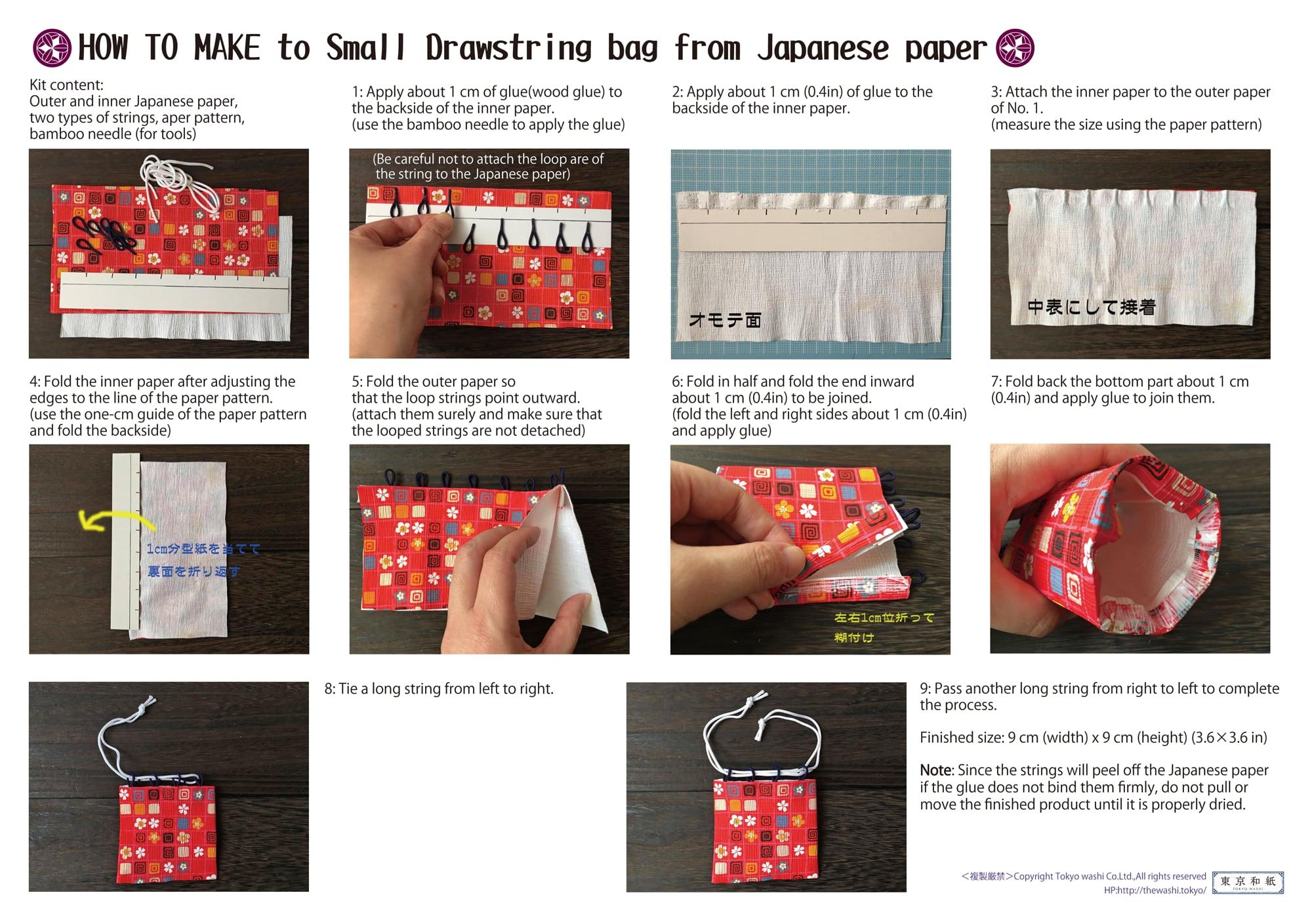 初めての人でも作れる和紙で縫わないミニ巾着袋キット