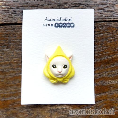ブローチ - ねこずきんのお顔ブローチ yellow - あずみ商會 - no1-azu-02