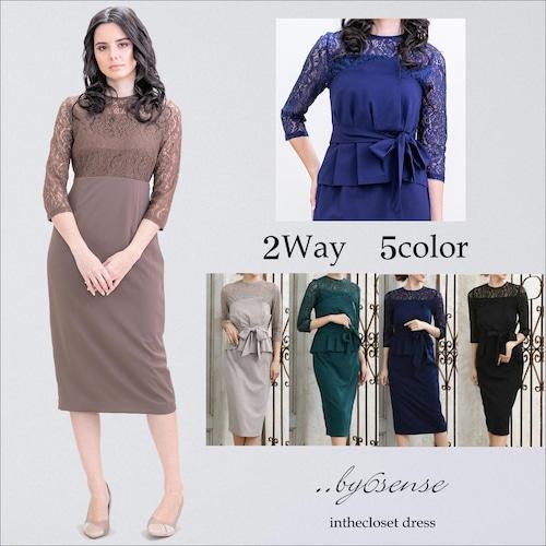 5color2way Sサイズ~Lサイズ長袖タイトドレス  結婚式・パーティードレス ..by6senseドレス