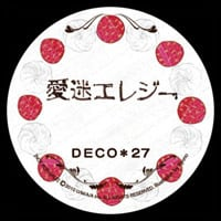 DECO*27 / 愛迷エレジー - 画像2