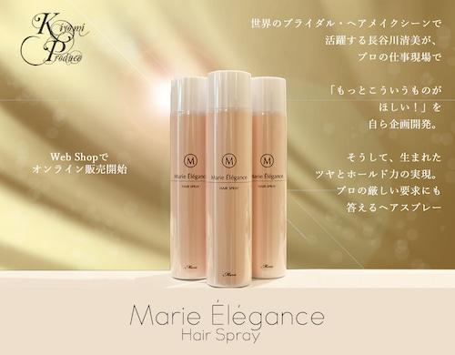Marie Elegance HAIR SPRAY(マリーエレガンス ヘアスプレー)