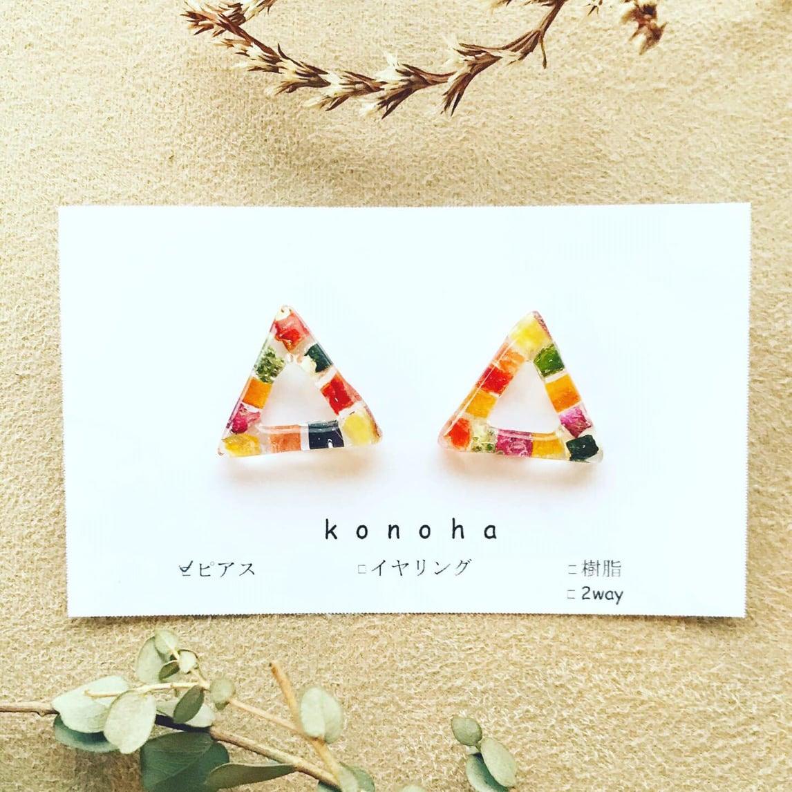 創作工房konoha / 【受注制作】ラタトゥイユ トライアングル