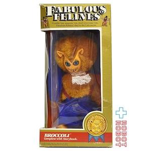 ファビュラスフィーライン ブロッコリ 猫人形 箱入