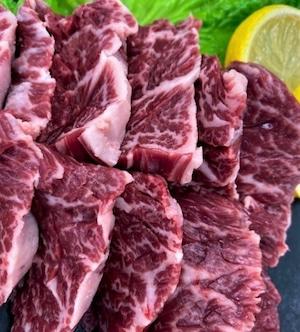 北海道産 牛上ハラミ 250g【自家製タレ付き】
