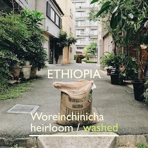 ETHIOPIA【washed】-中浅煎- 100g