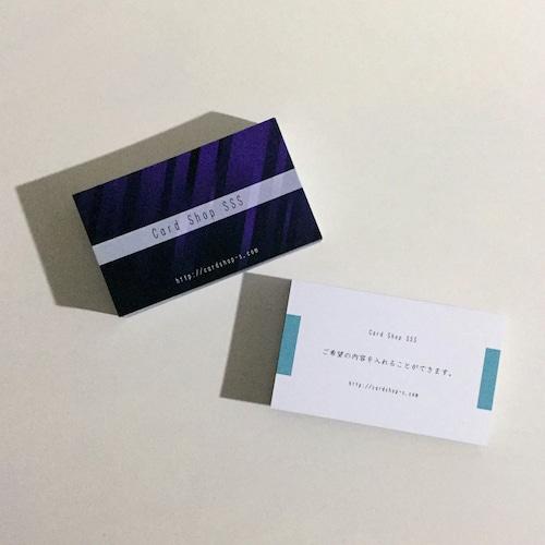 46d2_free【100枚】カスタマイズ名刺【ショップカード】