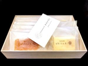 最高のお酒のアテ「からすみ 西京味噌仕立て」5P&「クリームチーズ3種」※木箱付