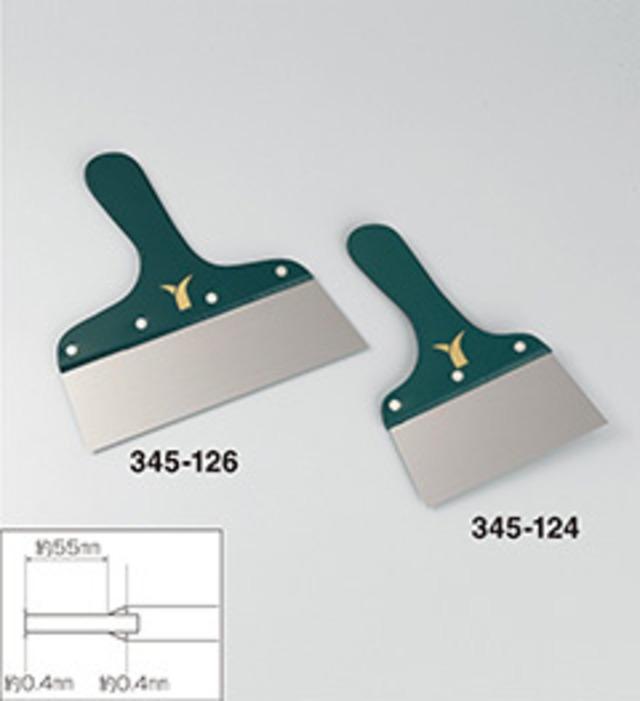 345-127 スリムパテベラツバメハード 7寸