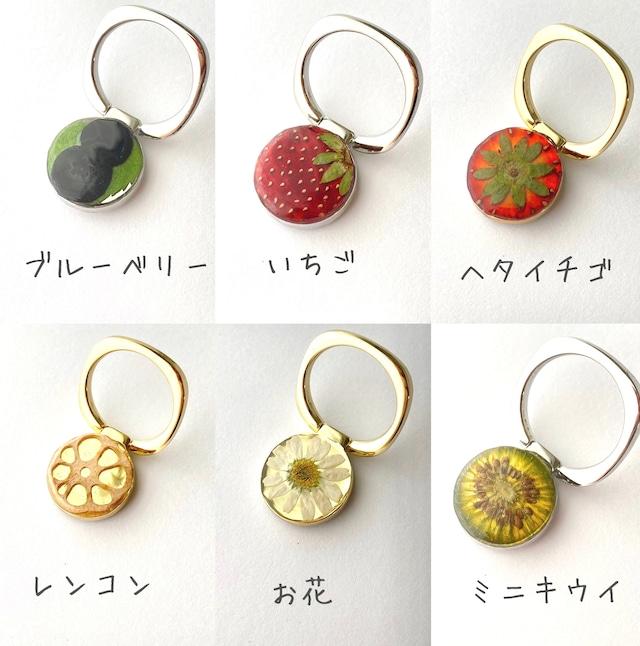 【選べ6種類】押しフルーツスマホリング