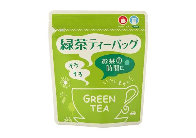 高級ティーバッグ 緑茶ティーバッグ 4g×16個入