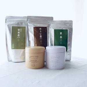 【ギフトセット】【2020年新茶】煎茶/ほうじ茶/抹茶入玄米茶のお得なお茶セット&茶缶2ケ、ラッピングギフト袋付