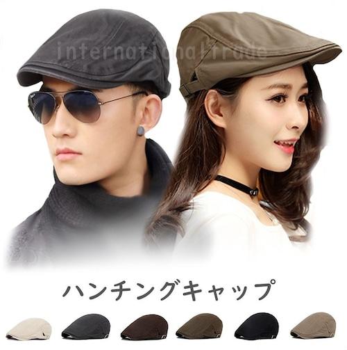 予約 帽子 ハンチングキャップ ハンチング帽 メンズ帽子 レディース帽子 男女兼用 鳥打帽 春夏 秋冬 父の日 プレゼント おしゃれ 大人 シンプル 無地 グレー ブラウン ベージュ ブラック ホワイト cw-a-5605
