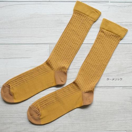 足が覚えてくれている気持ちがいいくつ下 stripe 約22-24cm【男女兼用】の商品画像8
