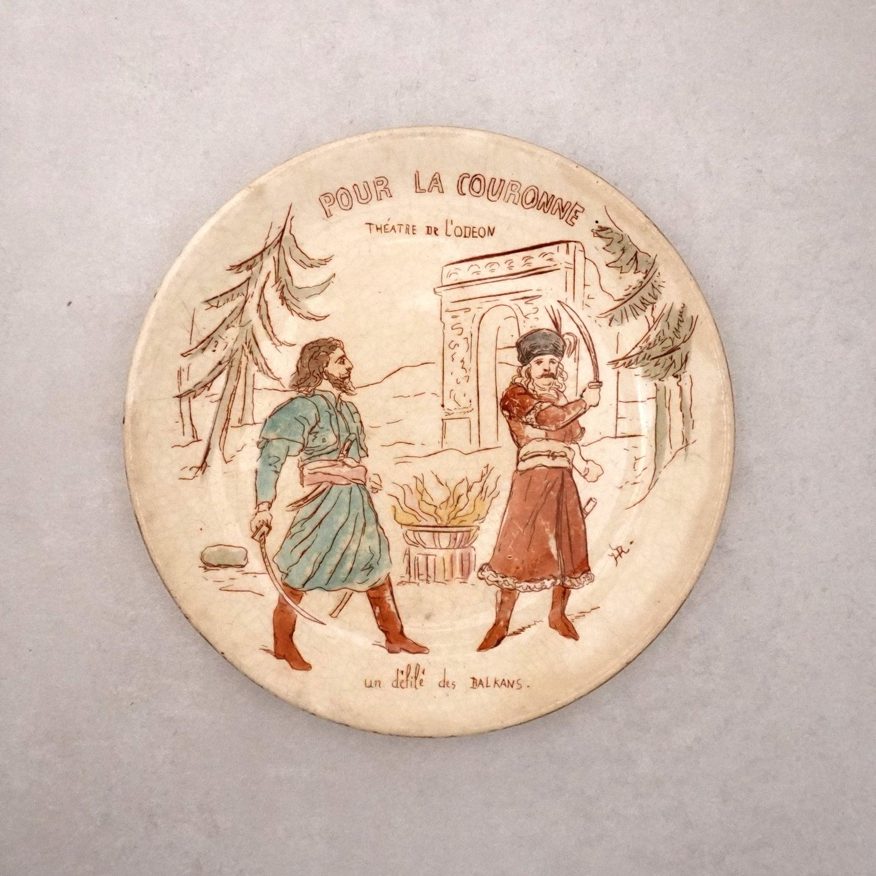 【FRENCH ANTIQUE】PORCELAINE OPAQUE DE GIEN / POUR LA COURONNEプレート2