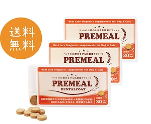 PREMEAL デンタルコート 30tablets×3個(定期便3ヶ月)