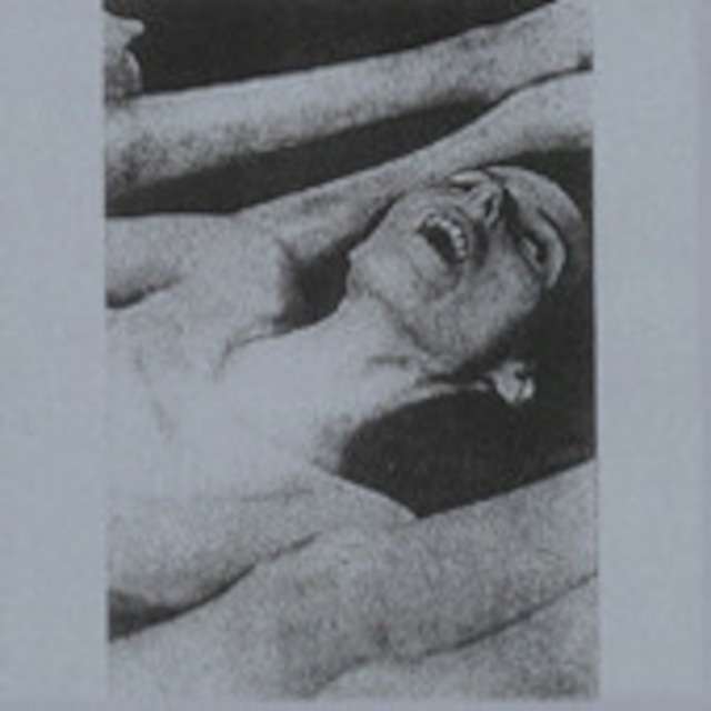 Atrax Morgue – Exterminate(CDR)USED