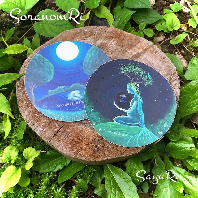 ソラノモリSayuRi オリジナルステッカー 森の女神シリーズ 2枚セット