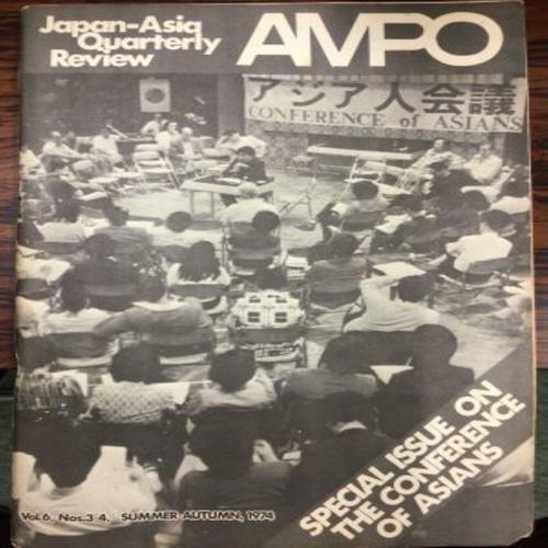 [コース26] 「国際連帯運動史」の検証Part2 - 1990年代初頭までのアジアとの連帯運動の証言