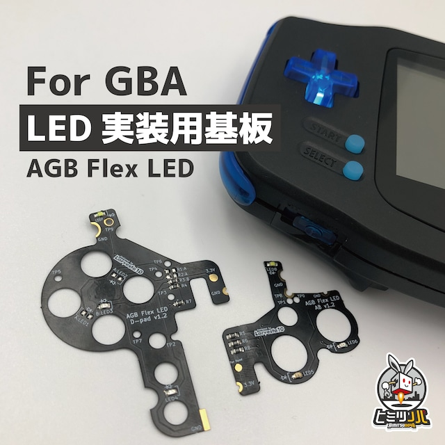 【単品購入用】AGB Flex LED(GBA専用ボタンLED実装基板)