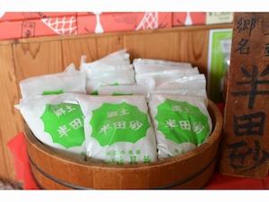 懐かしい半田砂(磨き砂)1袋