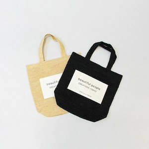 beautiful people(ビューティフルピープル) raffia knitting name tote[送料無料]