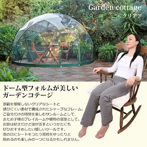 Mt.SUMI(マウント・スミ) ガーデンコテージ(レギュラー)/ブラック 3.6*2.2m アウトドア 用品 キャンプ グッズ バーベキュー BBQ