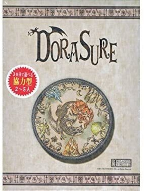 DORASURE(ドラスレ)