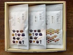 季節のお茶ギフト #5000 C