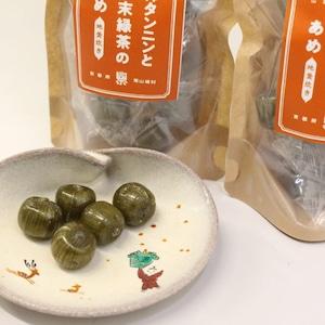 【送料無料】柿タンニンと粉末緑茶のあめ10袋