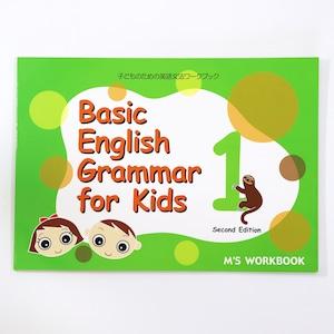 【Basic English Grammar for Kids 1 Second Edition】