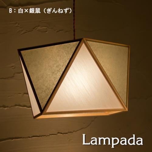 〔新洋電気〕 AP817-1-B/C/D/E/F 彩 -sai L- 1灯タイプ 白×カラー ペンダントライト