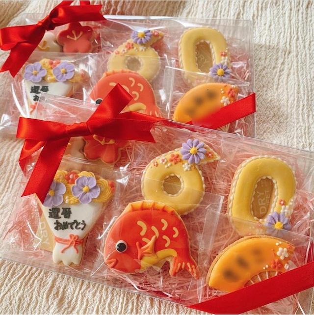 【還暦祝い】オーダークッキー