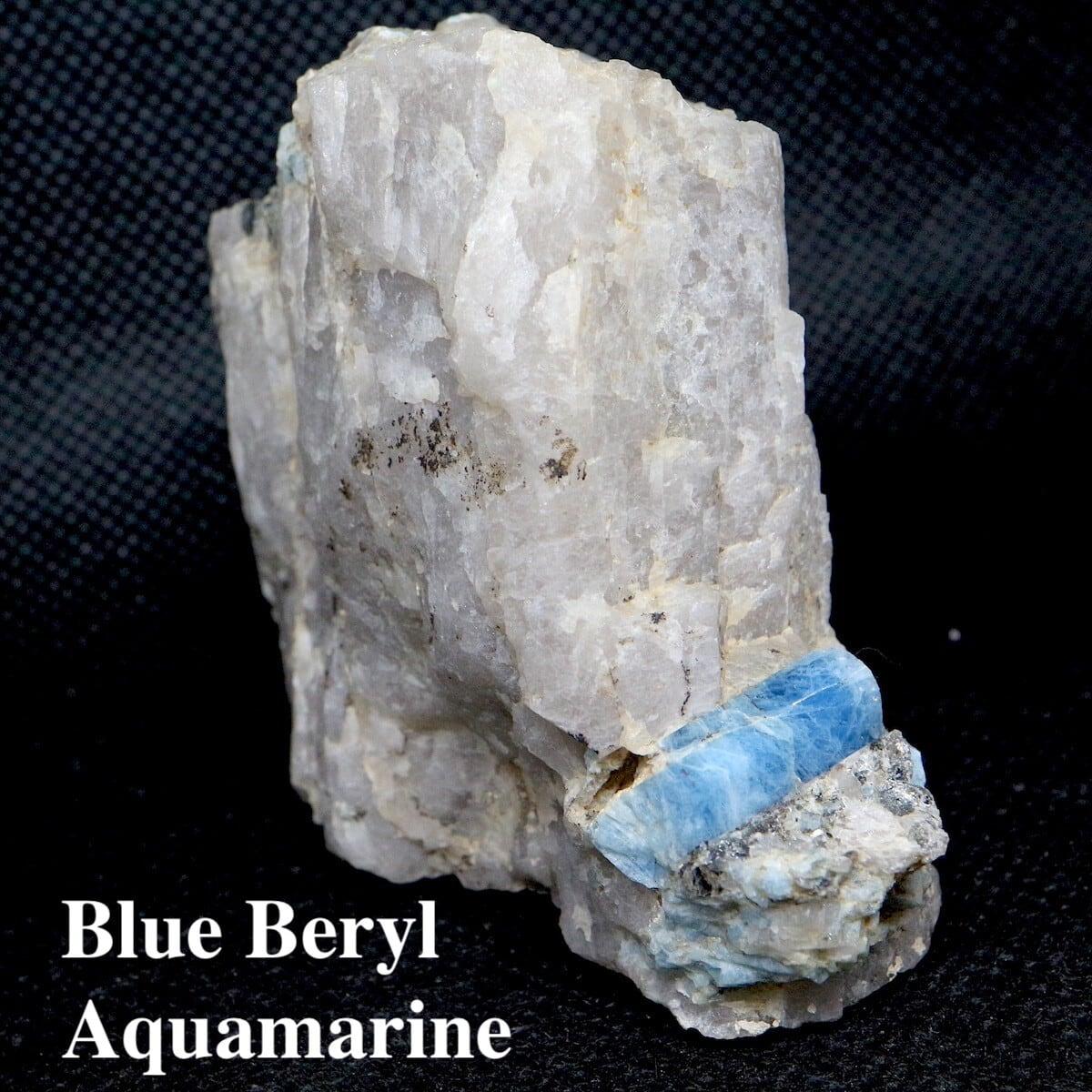ブルーベリルアクアマリン カリフォルニア産  133,8g 原石 AQ109 鉱物 原石 天然石 パワーストーン