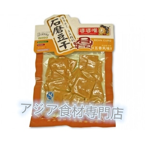 【常温便】婆婆嘴五香风味(豆腐加工品)