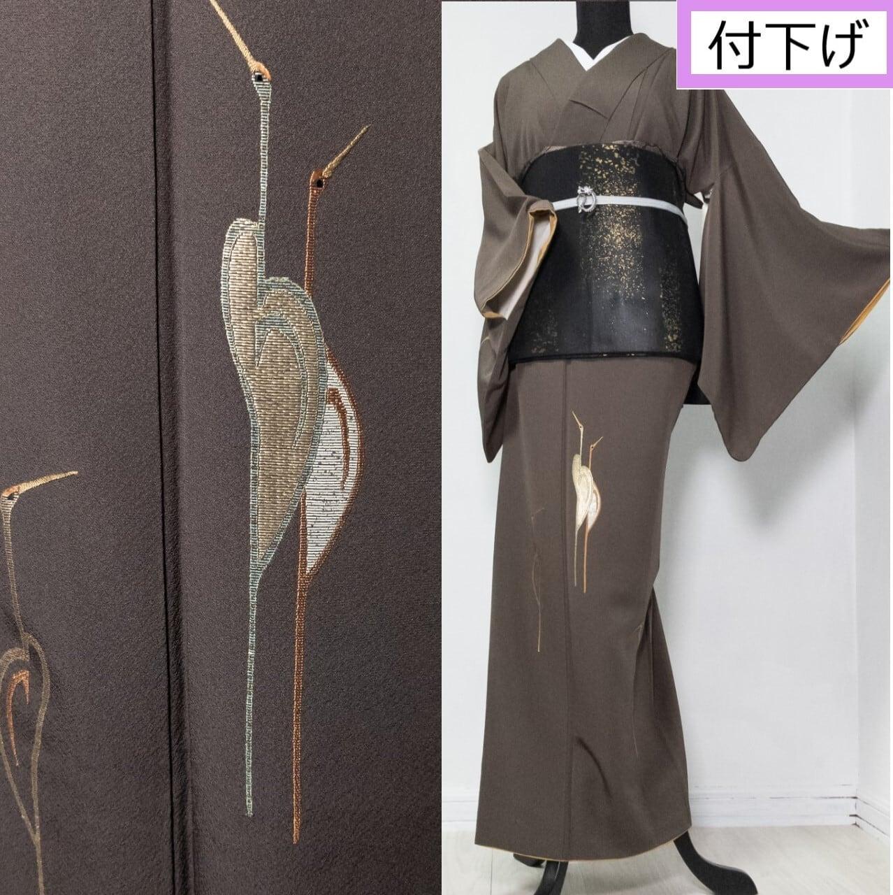 【COOL】付下げ 袷 鶴柄刺繍 マットなミルクココア色 丈160裄67