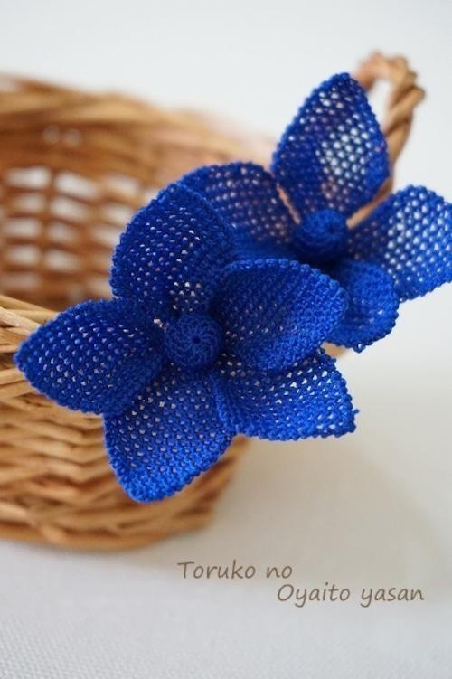 イーネオヤ スターフラワーのピアス ブルー系:NaP1-ST6