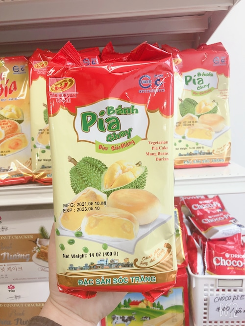 Bánh Pía Chay/ Vegetarian Mung Beans Durian Pia Cake