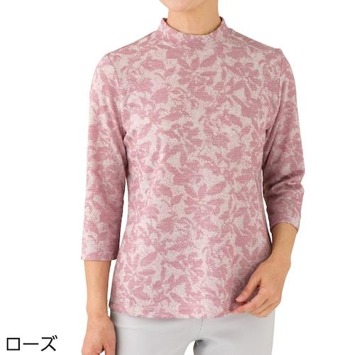 7分袖テンセル混ジャガ-ドTシャツ