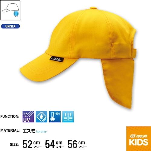 スクール・園児・学童 SCCP01