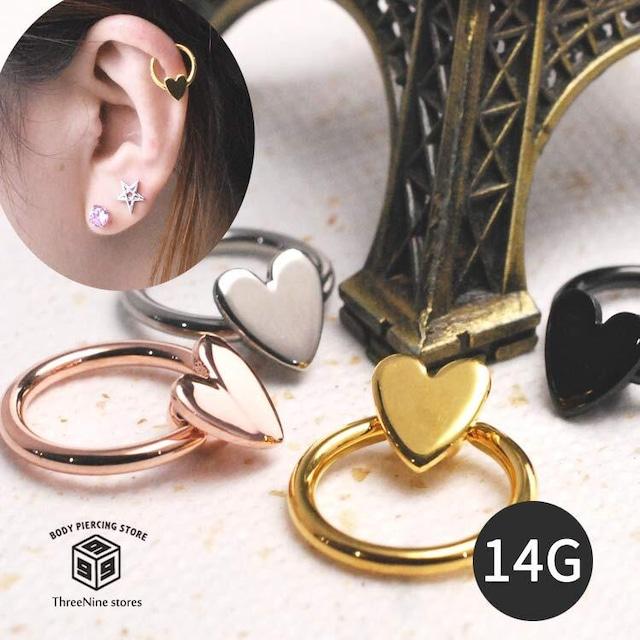 ボディピアス 14G ハート リング 耳 片耳 軟骨ピアス TBP102