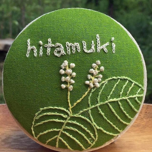 【富良野 森の贈り物】 刺繍の飾り箱(小物入れ)フタリシズカ