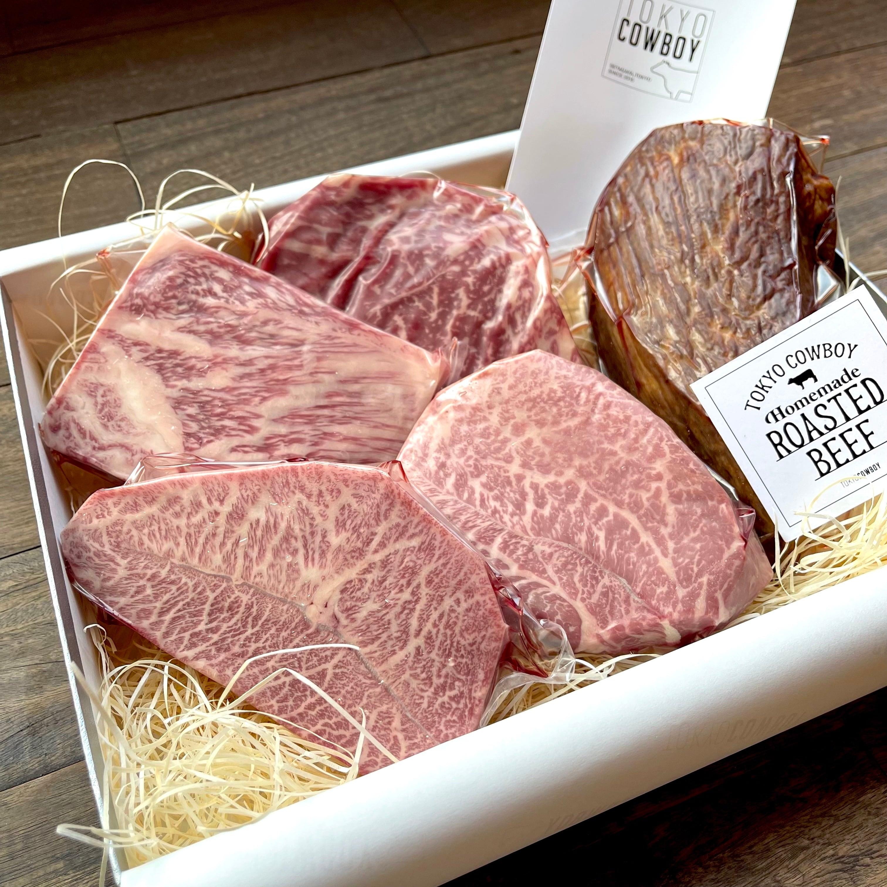 和牛ステーキ4種と和牛ローストビーフ詰合わせギフト