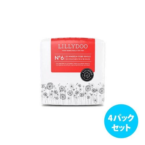 [4パックセット] Lillydoo エコ紙おむつ(サイズ 6)