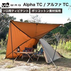 WAQ Alpha T/C ソロ用ティピテント