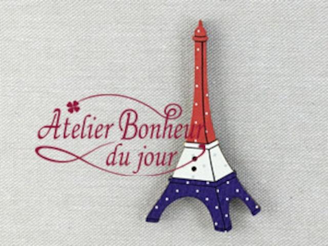 フランス製 木製ボタン アトリエ ボヌール ドゥ ジュール 【エッフェル塔・トリコロール】