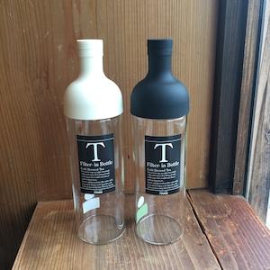 【水出し茶器】フィルターインボトル 750ml