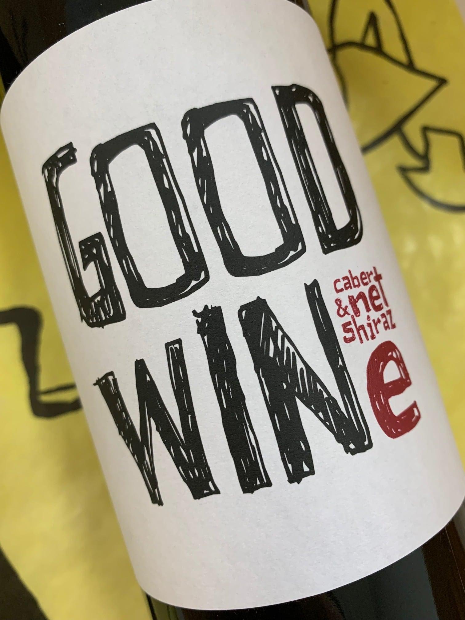 グッドワイン カベルネ&シラーズ 2019 フリー・ラン・ジュース 赤ワイン
