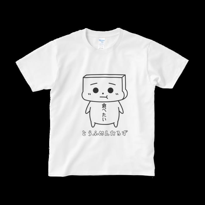 とうふめんたるずTシャツ(ごまぞうくん)